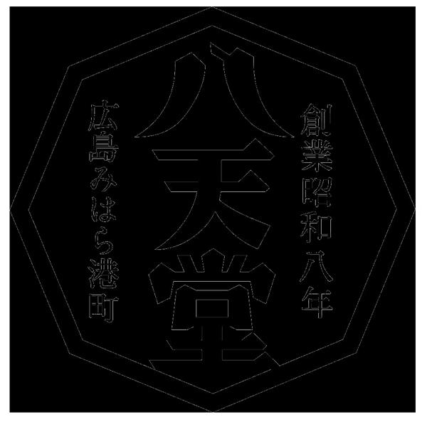 木更津のお土産にくりーむパンの八天堂きさらづロゴ①